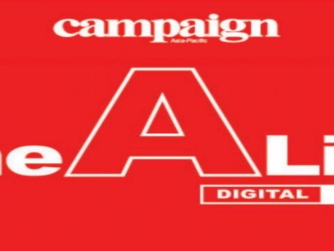Amnet China Managing Director Lawrence Wan Named in Campaign Asia's China Digital A-List