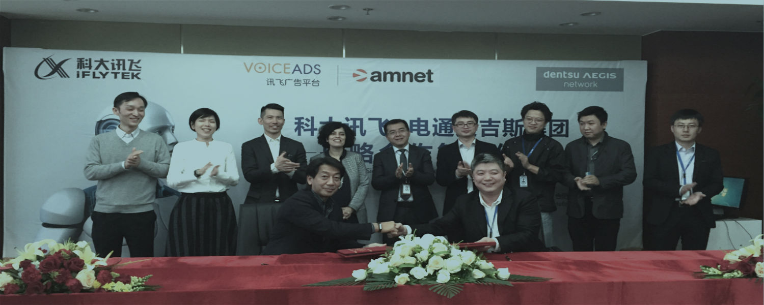 Amnet enters into strategic partnership with Chinese artificial intelligence tech giant  iFLYTEK