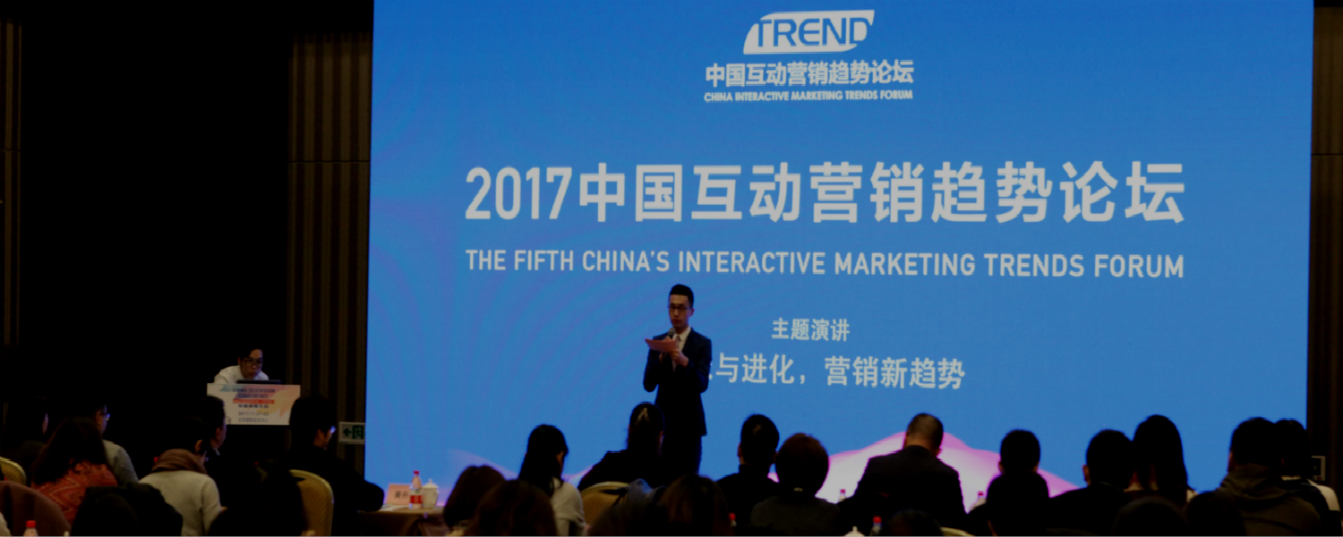 Amnet scoops a gold at 2017 China Interactive Marketing Academy Awards